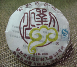 title='大茶树茶芽饼'